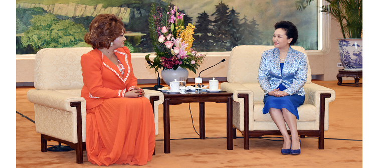 Cameroon and Chinese First Ladies Meet in Beijing