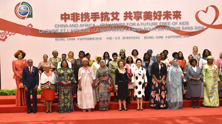 Cameroon's First Lady signs Beijing Declaration on the Fight against HIV/AIDS