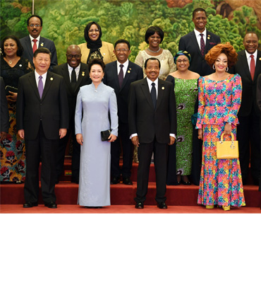 Chantal BIYA at the Opening Ceremony of the 2018 FOCAC Summit
